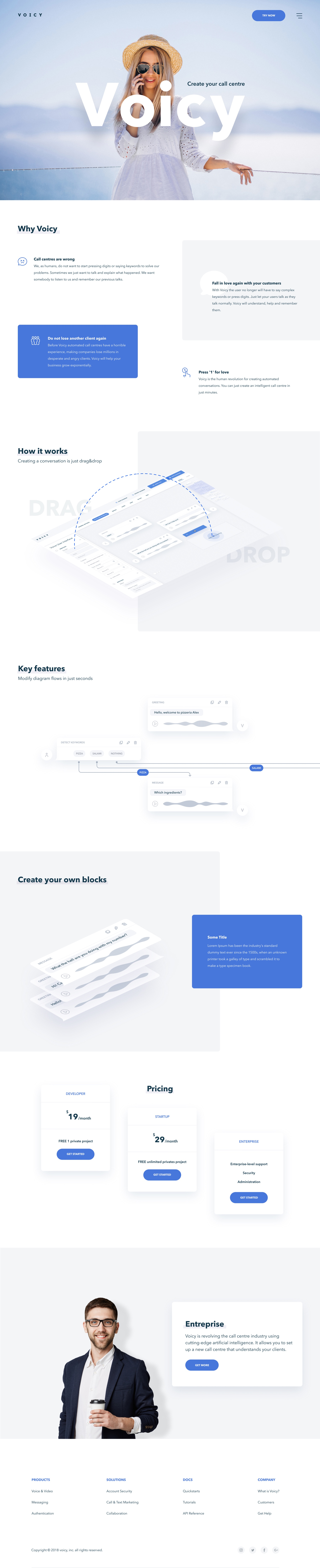 voicy_landing_page