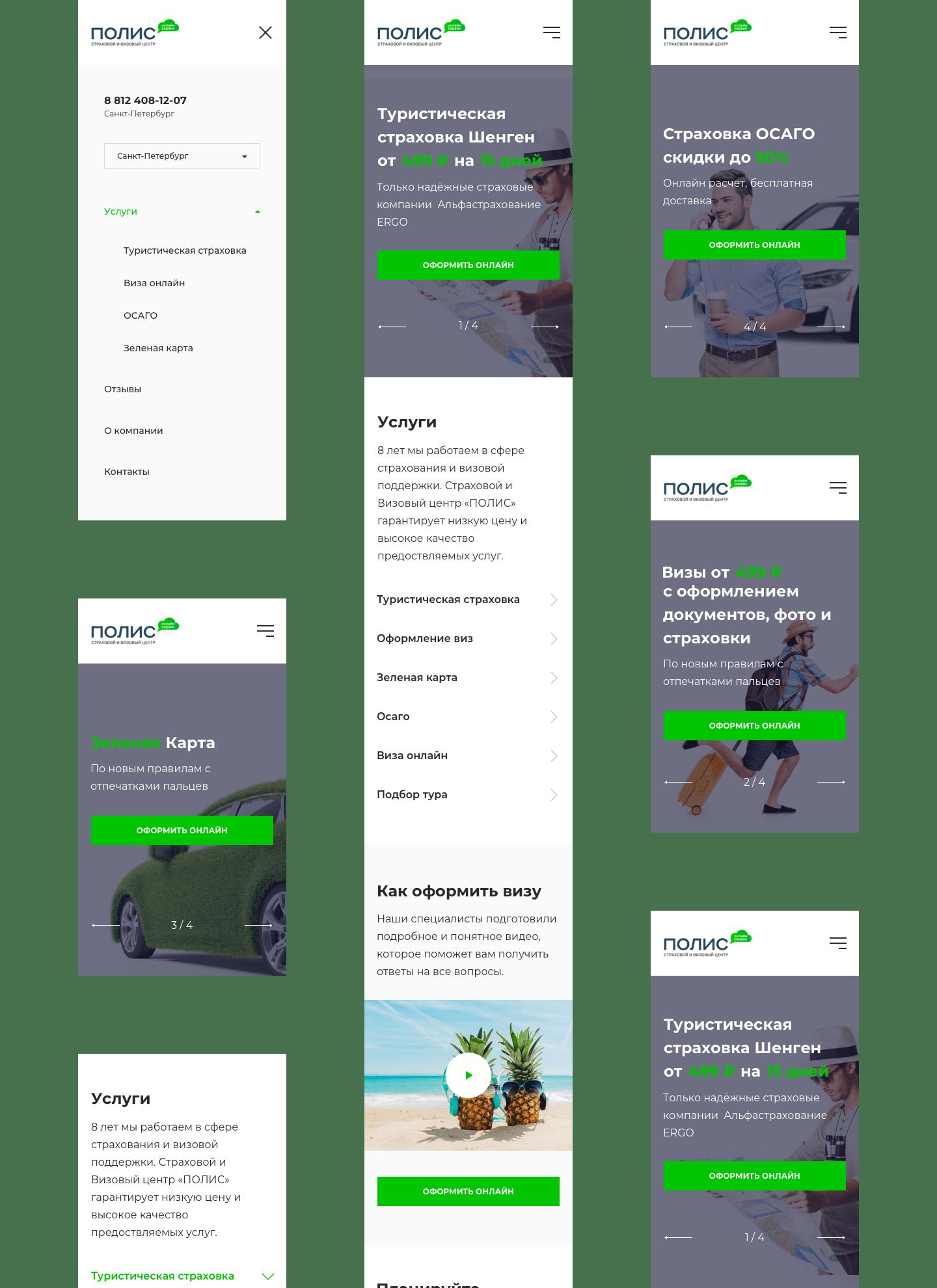 polis812_home_page_mobile1