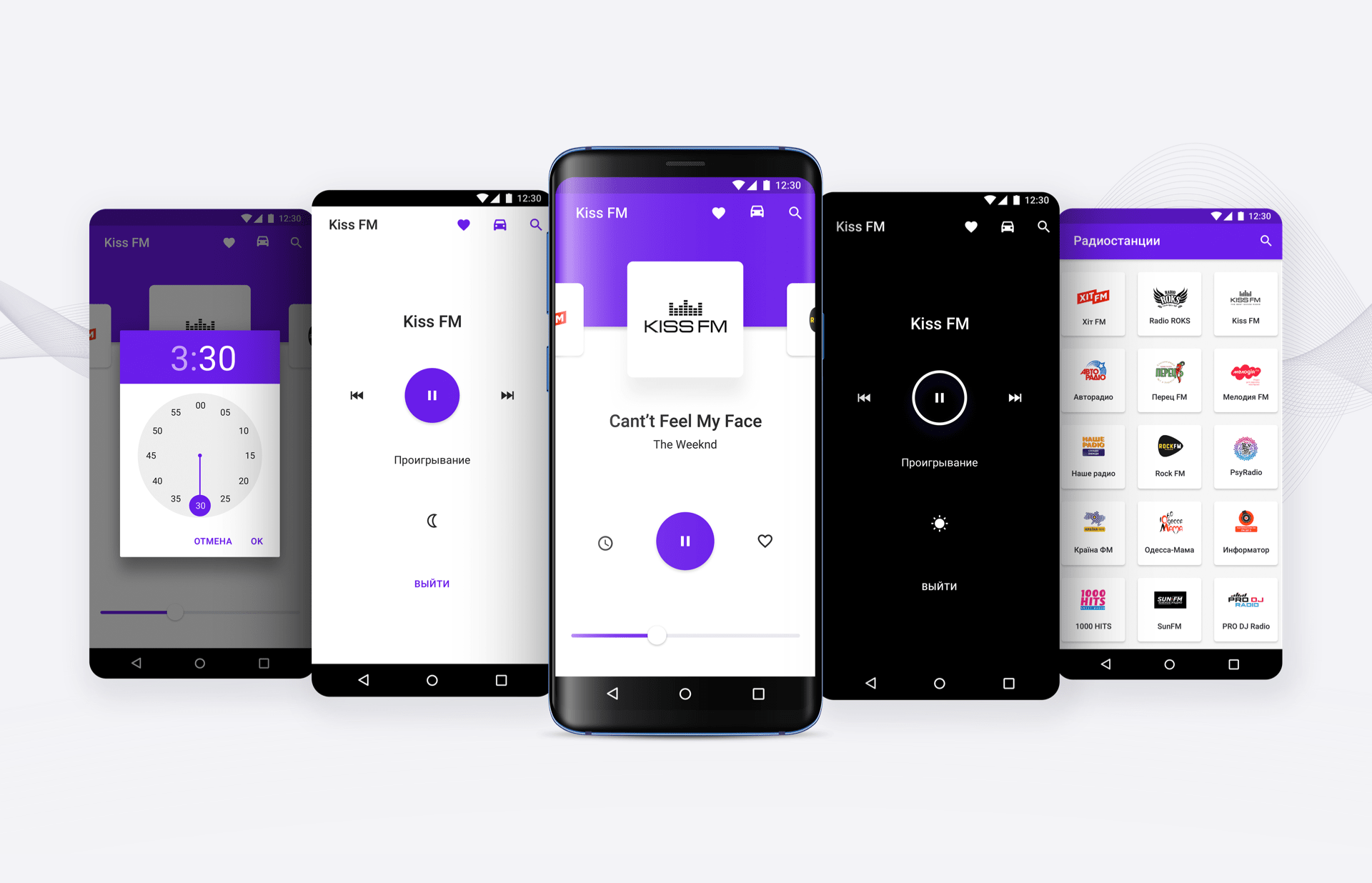 ui_radio_android